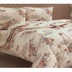 Двойно спално бельо - Дрийм