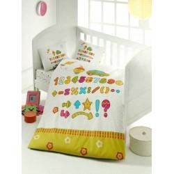 Бебешко спално бельо - Abakus