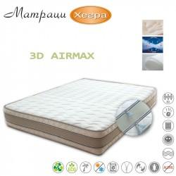 Хегра - 3D AIRMAX - матрак...
